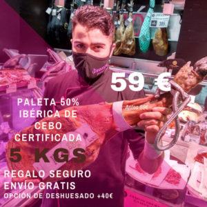 Paleta ibérica de cebo de Salamanca 5 kgs